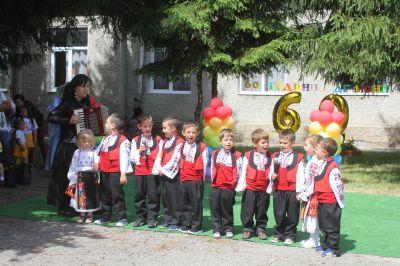 Група с.Дългач - ДГ 1-ви Юни - Руец